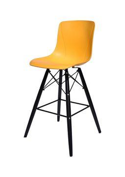 כסא בר EROUND צהוב