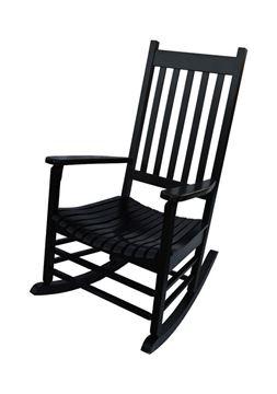כסא נדנדה אוקספורד