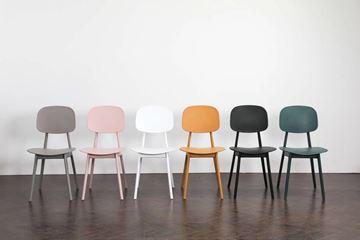 כסא NORDIC F